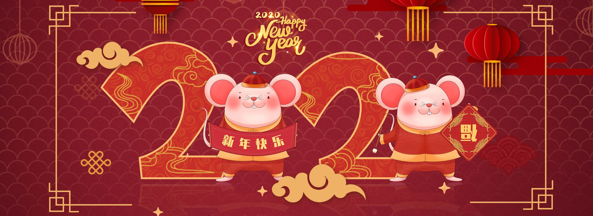 2020 Chinese New Year Holidays Notice